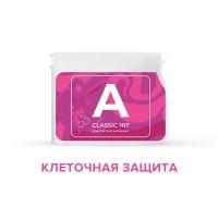 A Progect V - Антиокс+ Vision - мощные антиоксиданты