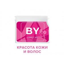 BY Project V - Бьюти Vision - витамины для кожи, ногтей, волос