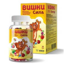 Вишки - витамины для иммунитета, развития мозга, крепких костей