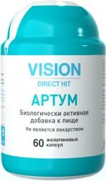 артум visionural.com