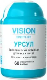 урсул visionural.com